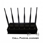 High Power 6 Antenna Cell Phone GPS Wifi Jammer - 50 Meters [CMPJ00129]