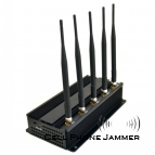 12W High Power Cell Phone Jammer & GPS Jammer - 40 Meters [CMPJ00102]