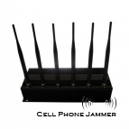 3G 4G(LTE+Wimax) Mobile Phone Signal Jammer High Power [CPJ2000]